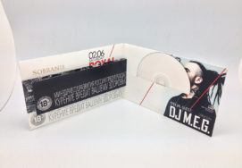 digifile-dvd-hf-4s-1d
