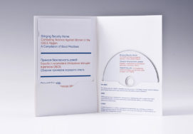digifile-dvd-hf-4s-1d-cfb