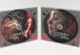 digipack-cd-4s-2t
