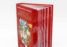 DVD in Digistak